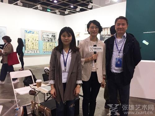 张雄艺术网台湾分站记者对香港巴塞尔艺术展进行采访报道
