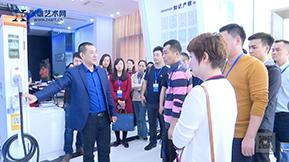 """柳州青年企业家学习考察团来远盈""""上课"""""""