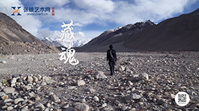 藏魂 - 李光林访谈 - 北京站报道