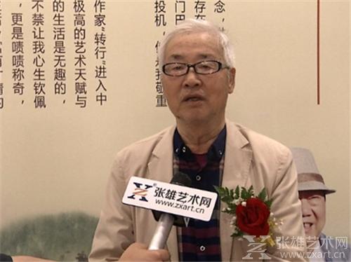 张雄艺术网采访 国家民族画院副院长胡正伟