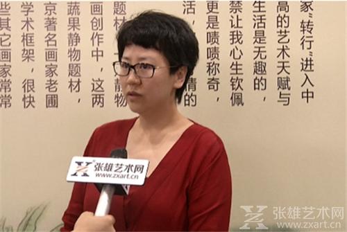 张雄艺术网采访香港艺术金融控股有限公司执行总裁李思莫