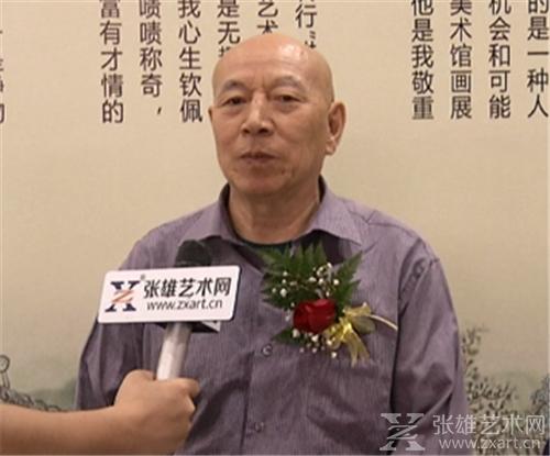 张雄艺术网采访厦门工学院艺术学院院长曹鸣喜教授