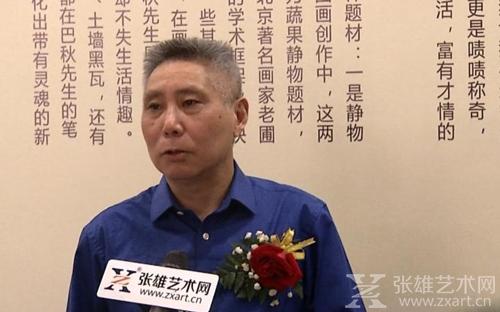 张雄艺术网采访作家,文学评论家,文化学者费振钟