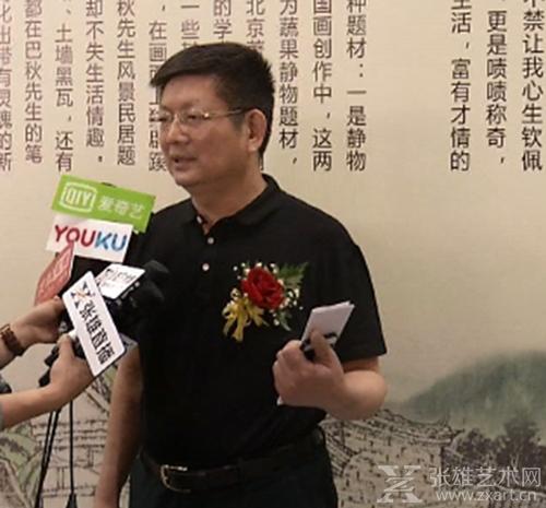 张雄艺术网采访厦门市博物馆馆长张仲淳