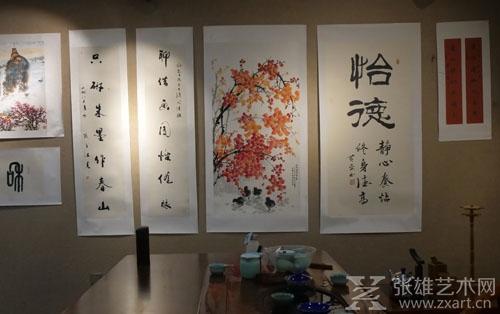 """""""中韩书画家作品展暨第九届爱心书画展""""成功举办"""
