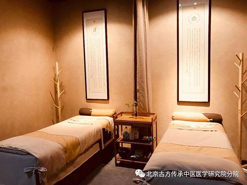北京古方传承中医医学研究院厦门分院
