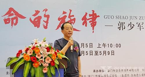 中国书法家协会会员、漳州市委原常委、军分区政委刘茂青 发言