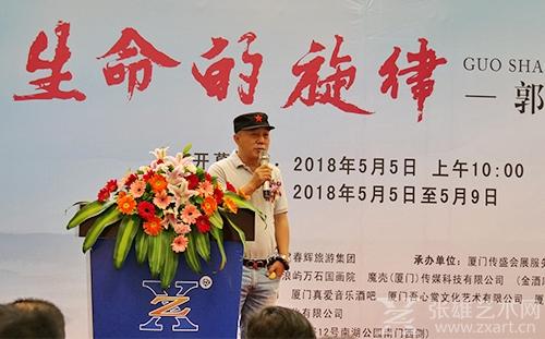 福建省收藏文化协会会长、厦门美协副秘书长原华五 发言
