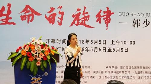 福建春辉旅游集团业务总监许丹 发言