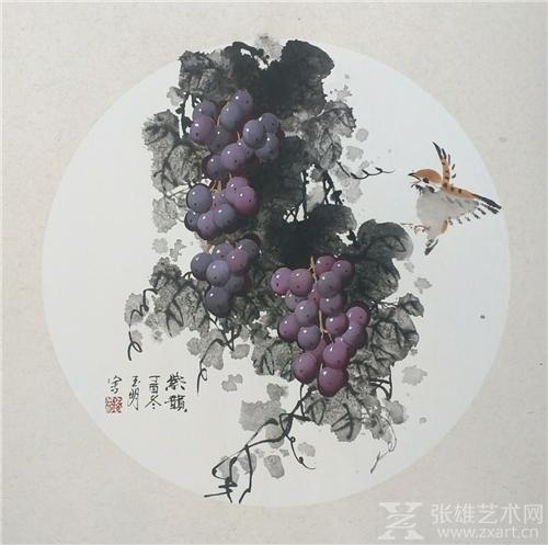 杨玉明中国画写意葡萄研修速提班招生简章