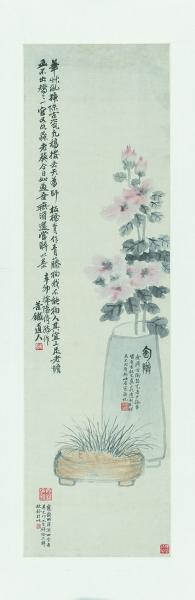 """跟着绘画世界里的""""花神""""吴昌硕去赏花"""