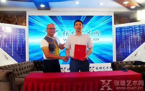 厦门张雄艺术文化股份有限公司董事长张雄为沈建文颁发聘书