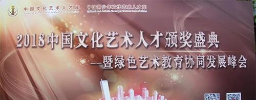 """""""两库一馆""""启动仪式在北京隆重举行"""