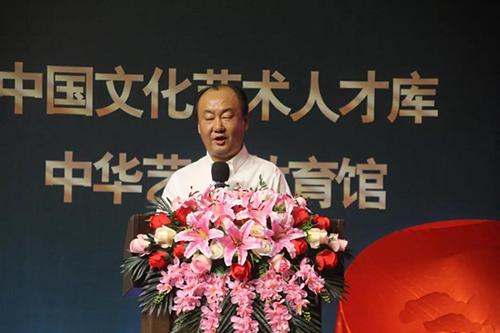 原文化部文化艺术人才库主任、中国艺术人才库主任、中华艺教馆创始人白云涛致辞