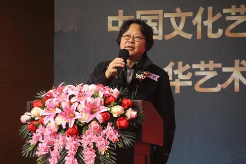 山东艺术学院院长、教授王力克致辞