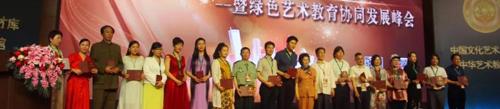 由中国文化艺术人才库各个艺术类别的专业委员会领导向首批100多位入库人员颁发证书