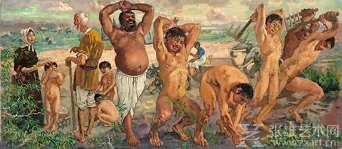 徐悲鸿 《愚公移山》 1940年 布面油画 46×107.5cm 中国嘉德2018年春拍 估价待询
