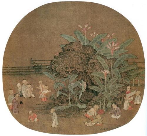 《蕉石婴戏图》宋·佚名 故宫博物院藏