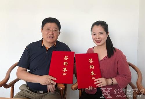 张雄艺术网北京站与佳合智慧艺术中心达成战略合作