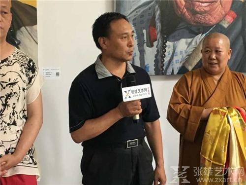 宋庄原党委书记、中国当代文献馆馆长胡介报致辞