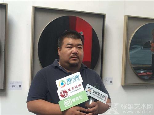 北京城市客厅艺术总监卢鹏接受采访