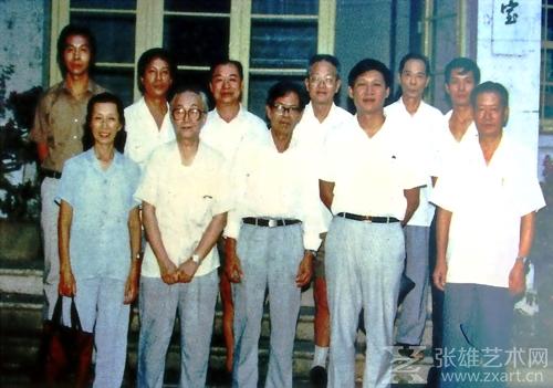 习近平(当时厦门副市长)和杨夏林(前排左三)孔继昭(前排左一)及厦门画院同人