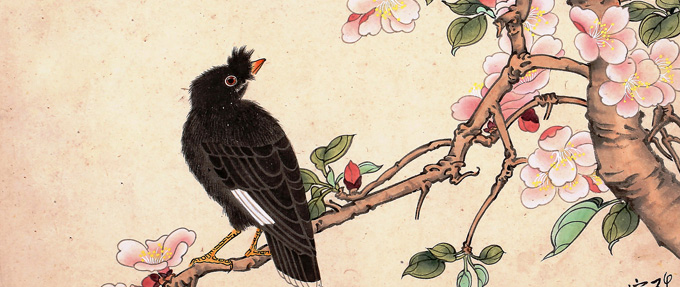传真一彩笔 点染满庭芳——记中国著名工笔画家孔继昭