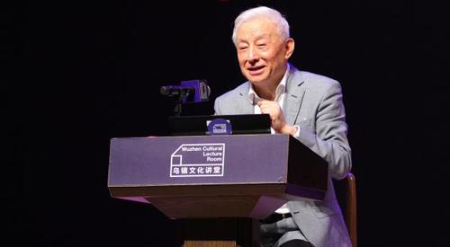曹兴诚在乌镇讲堂,曹兴诚是新加坡籍华人企业家,联华电子前董事长,为中国台湾地区科技界与收藏界名人之一
