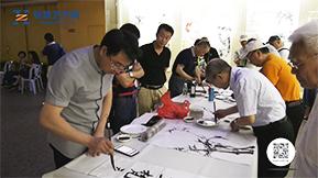 福门墨缘·常州二十人书画展在厦门市博物馆开幕