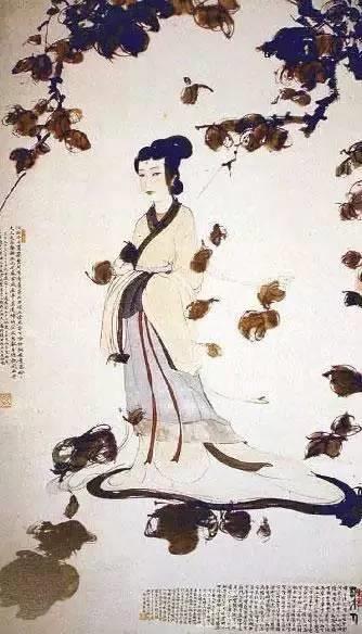 傅抱石《湘夫人》1943