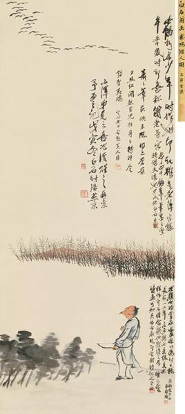 齐白石 拨弦猎雁图 立轴  设色纸本 132×55 cm