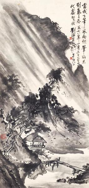 LOT 21 刘海粟 听雨图 纸本立轴 1978年作 备注:刘海粟家属提供。 116×55 cm RMB:350,000-400,000