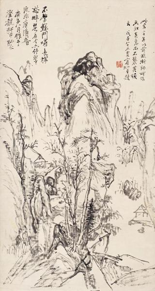 LOT 26 黄宾虹 流水清音 纸本立轴 1948 年作