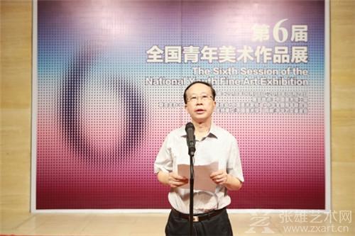 中国文联党组成员、副主席、书记处书记左中一致辞并宣布展览开幕