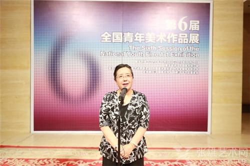 中国美术馆副馆长安远远致辞