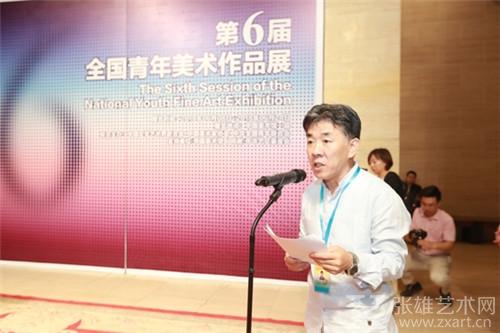 中国文联美术艺术中心展览处副处长董竟成主持开幕式