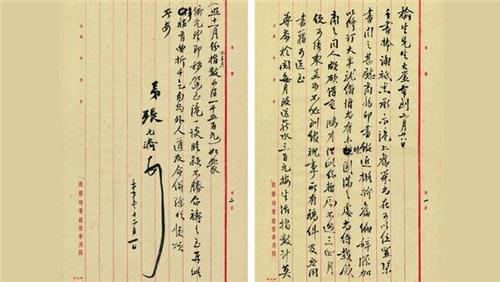 """上图晒民国词人龙榆生""""朋友圈"""",陈毅、郭沫若等80多位名家都给他写信"""