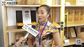湖南梅山黑茶股份有限公司企业