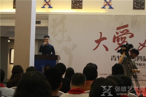 水木财富(北京)资产管理有限公司第一分总经理许重杰致辞