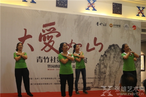厦门市同安区同心慈善会的义工手语表演《让爱回家》