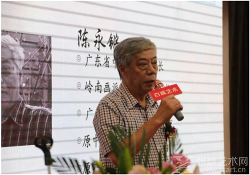 广东省中国画学会会长陈永锵先生致辞