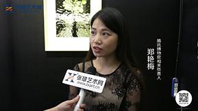 """腾讯""""艺术+计划战略创新产品——博物官"""