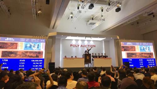 2018北京春拍:创新纪录与高价流拍并存