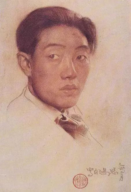 徐悲鸿自画像 1925年作