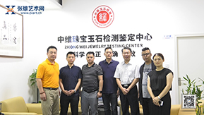 中国轻工珠宝首饰中心专家、领导到中维质检集团厦门事业部调研指导工作