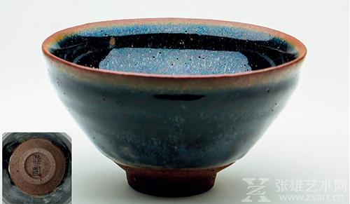 北宋·建窑虹油滴天目盏 款识:鼎固 高:7cm 口径:12.3cm 估价RMB:900,000-1,200,000