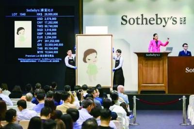 香港苏富比拍卖会现场