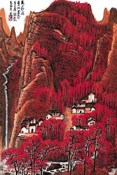 2015年,李可染《万山红遍》在中国嘉德拍卖以1.84亿元人民币成交