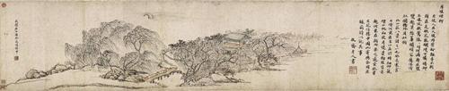 【明】柳如是月堤烟柳图纸本设色1643 年 故宫博物院藏