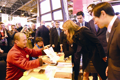2018年中国非遗产品入驻欧洲展贸中心对接会